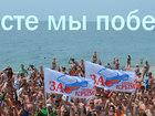 Скачать изображение Прием у специалиста Лечение зависимостей в Крыму 67981456 в Севастополь
