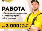 Скачать фото Разное Работа, Грузчик-разнорабочий, 83010267 в Севастополь
