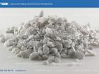 Свежее фото Строительные материалы Мраморная крошка фракционированная от URALZSM 35015003 в Северодвинске