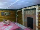 Изображение в Красота и здоровье Косметические услуги Боярская Баня для истинных ценителей пара. в Северодвинске 1500