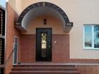 Увидеть изображение  Продается шикарный дом в г, Саки, 38586412 в Северодвинске
