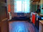 Скачать бесплатно foto Комнаты продам комнату не агенство 38929384 в Северодвинске