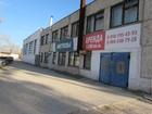Увидеть фото  Нежилое помещение 1000 кв, м 37543619 в Североуральске