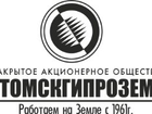 Скачать бесплатно изображение  Землеустроительные и кадастровые работы 32376354 в Томске