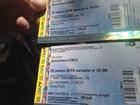 Увидеть фотографию  дискотека Союз начало 29, 06, 2019 продаю два билета,цена за один билет 600 рублей, 69827773 в Северске