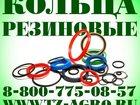 Увидеть изображение  Кольцо резиновое 34121042 в Шахты