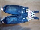 Смотреть foto Детская обувь Продаётся новый, стильный комбенизон 36918571 в Шахты