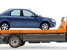 Новое изображение Автострахование  Эвакуация любых автомобилей! 24 часа в сутки круглосуточно, Эвакуатор 161 41512002 в Шахты
