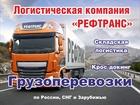 Новое фото  Перевозка груза, Контроль качества, 44856037 в Краснодаре