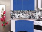 Кухонный гарнитур угловой мини 1,25*1,45 синий