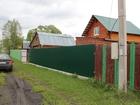 Скачать бесплатно foto Продажа домов Продам дом в деревне 34989399 в Шатуре
