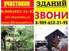 Смотреть foto Другие строительные услуги Вывоз мусора с грузчиками, Снос дома, Разбор после пожара 39143827 в Шатуре