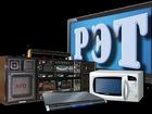Изображение в Компьютеры Ремонт компьютеров, ноутбуков, планшетов Отремонтируем следующие виды техники: Телевизоры, в Шебекино 800