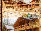 Скачать бесплатно фотографию Строительство домов Гостевой дом из сруба 302 м, кв, в Крыму 32986179 в Симферополь
