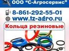 Изображение в   Кольцо резиновое купить в Симферополе.   в Симферополь 3
