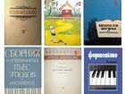 Скачать бесплатно foto Учебники, книги, журналы Продаю Учебники для учащихся детской музыкальной школы 37357883 в Симферополь