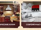 Фотография в   Кухонный салон «Спутник Стиль» - это широкий в Симферополь 30000