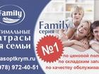 Свежее фото Мебель для спальни Самая крупная оптовая база ортопедических матрасов КДМ Family 38445471 в Евпатория
