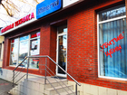 Изображение в Бытовая техника и электроника Швейные и вязальные машины Наша организация занимается продажей швейных в Симферополь 300