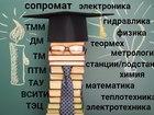 Скачать foto Разное Контрольные, курсовые, ргр, тесты по техническим дисциплинам 40163867 в Симферополь
