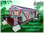 Фотки  смотреть в Симферополь