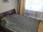 Продается комната, документы российские. Один собственник. Н