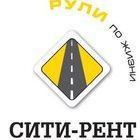 Прокат авто в Крыму и Севастополе