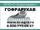 Фотография в   Гофрированные шланги воздуховоды от производителя в Славянске-на-Кубани 11