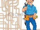 Изображение в   Вам требуется выполнить сантехнические работы? в Смоленске 599