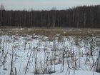 Изображение в   Продаю 2 земельных участка 24 и 15 соток, в Смоленске 780000
