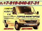 Фото в Авто Транспорт, грузоперевозки Доставка груза по городу – межгород – дачи в Смоленске 0