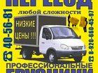 Фотография в Авто Транспорт, грузоперевозки В нашей работе мы учитываем все пожелания в Смоленске 0