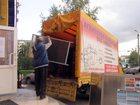 Фото в Авто Транспорт, грузоперевозки Предлагаем услуги по ответственной перевозке в Смоленске 0