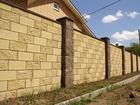 Смотреть изображение  Забор из блоков рваный камень 34730172 в Смоленске