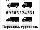 Фото в Авто Транспорт, грузоперевозки Грузовые перевозки в режиме такси по Смоленску в Смоленске 0