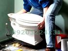 Изображение в Услуги компаний и частных лиц Грузчики Разбираем мебель, демонтируем и выносим холодильники, в Смоленске 0