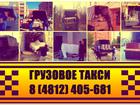 Фото в Авто Транспорт, грузоперевозки Опытные водители и бригада грузчиков выполнят: в Смоленске 0