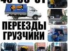 Изображение в Услуги компаний и частных лиц Грузчики • Опасаетесь за сохранность своих вещей во в Смоленске 0