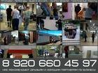 Изображение в Услуги компаний и частных лиц Грузчики Мы предоставляем широкий спектр услуг:  • в Смоленске 0