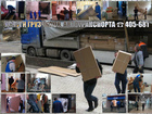 Фотография в Услуги компаний и частных лиц Грузчики • Квартирные, офисные и др. переезды  • Разгрузка в Смоленске 0