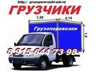 Свежее фото Транспорт, грузоперевозки Перевозки Грузчики Переезды 38908004 в Смоленске
