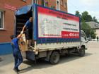 Смотреть фото Транспортные грузоперевозки Переезд в новую квартиру с грузчиками недорого в Смоленске 39815877 в Смоленске