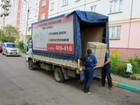 Увидеть foto Грузчики Грузчики, профессиональная работа в Смоленске 39873833 в Смоленске
