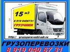 Смотреть foto Грузчики Домашние переезды, Услуги грузчиков, 39875595 в Смоленске