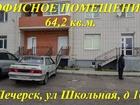 Свежее фотографию Коммерческая недвижимость Нежилое помещение, 64, 2кв, м, в Печерске 47199309 в Смоленске