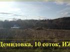 Новое изображение Земельные участки Участок 15 соток, ИЖС, в д, Демидовка, коммуникации, вид на сосновый бор 47535166 в Смоленске