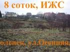 Свежее foto Земельные участки Участок 8 соток, ИЖС, в Одинцово, коммуникации, разрешение на строительство 47535355 в Смоленске