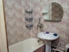 Скачать бесплатно фотографию Аренда жилья ул, Рыленкова 66 Промышленный р-н 68610017 в Смоленске