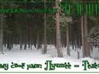 Новое фото Земельные участки Лучшие участки, ИЖС, на Смоленщине, с коммуникациями, 69149885 в Смоленске