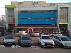 Увидеть foto Аренда нежилых помещений Аренда помещения свободного назначения на пр-те Строитетелей, г, Смоленск, 300 кв, м, 72673987 в Смоленске